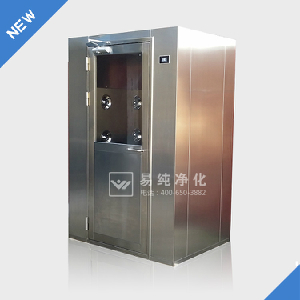 AS-S1 One person air shower