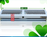 FM30 type Air Curtain